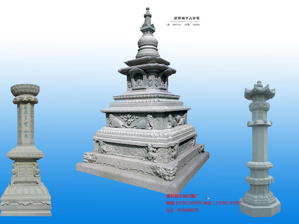 石雕经幢设计图片