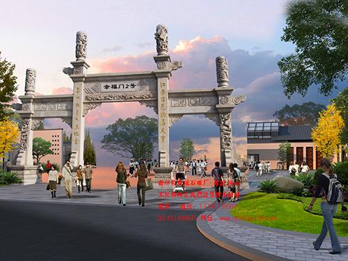 嘉祥村庄石牌坊厂家雕刻工艺图片详解