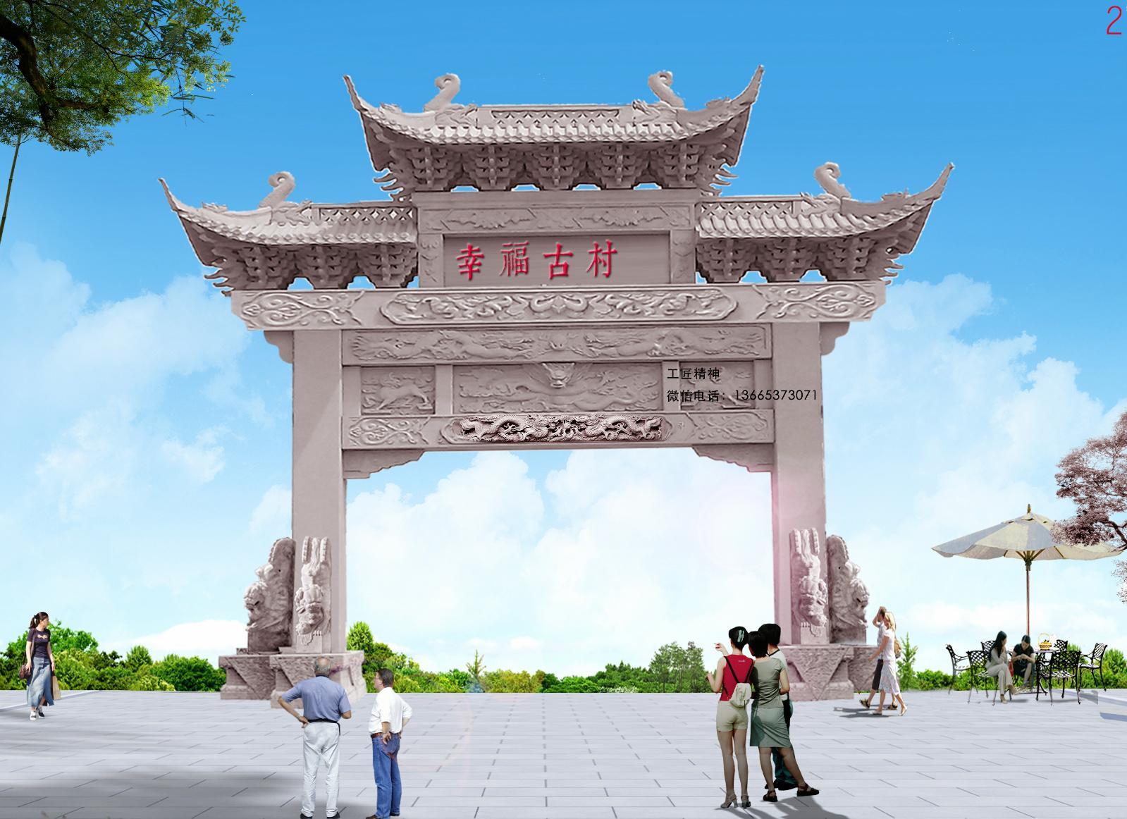 美丽乡村入口牌坊如何建造有哪些作用