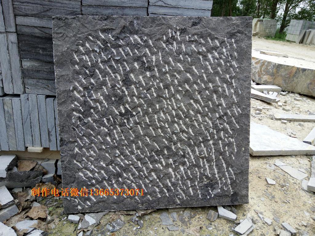 青石板材剁斧面图片