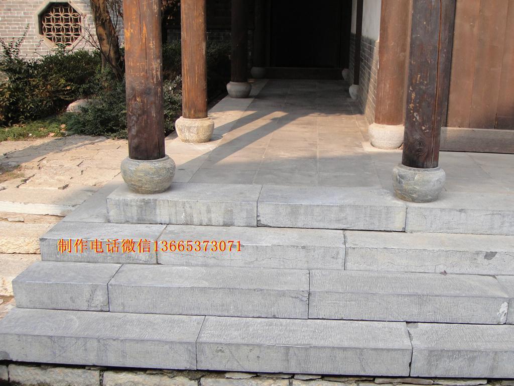 青石台阶石图片
